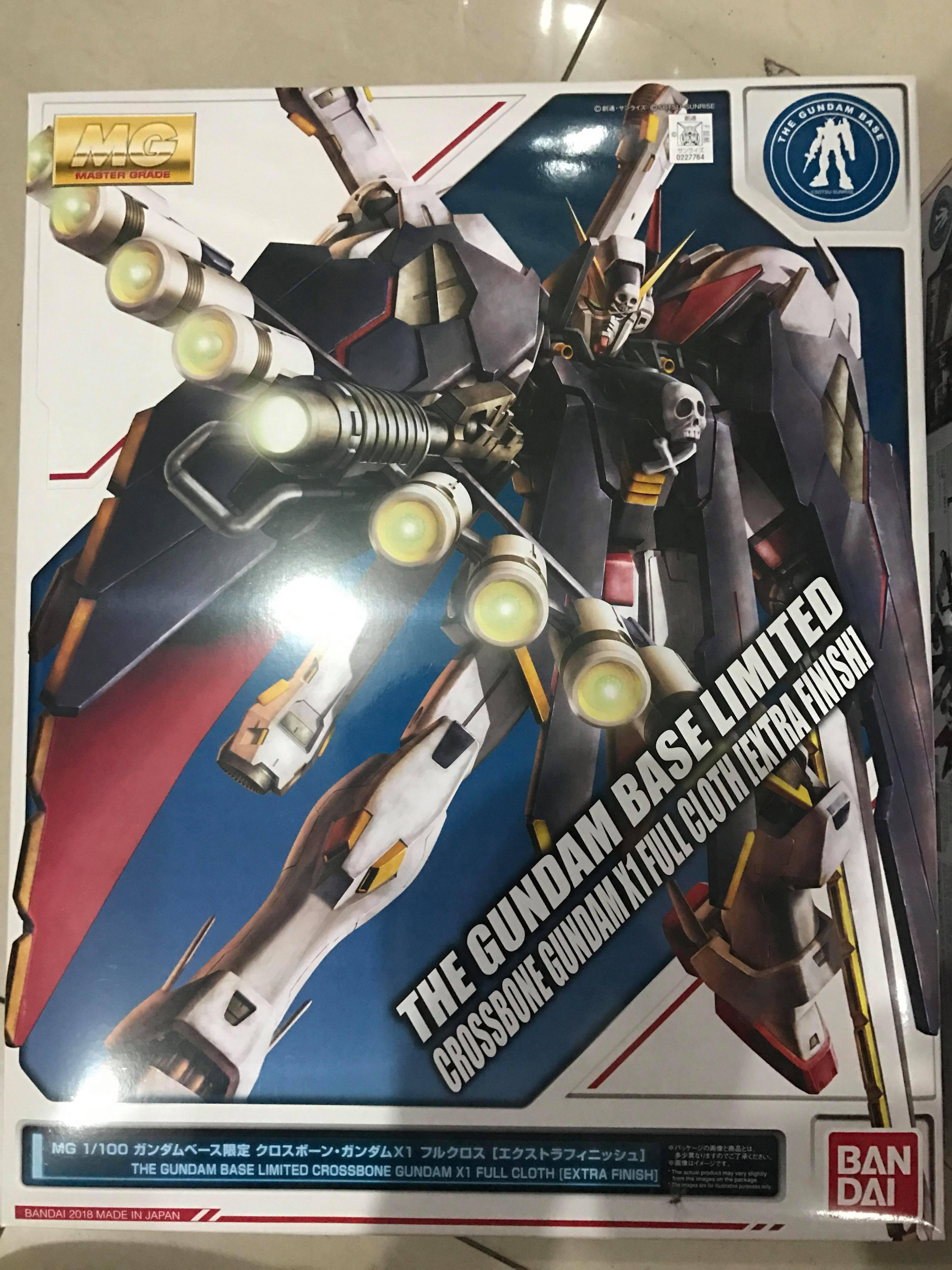 20 Gundam X Crossbone Illustration