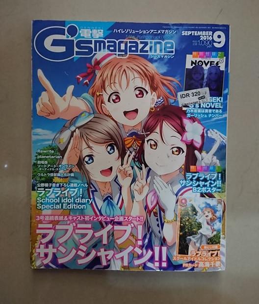 G's Magazine 2nd Class [BONUS B2 Poster Chika]