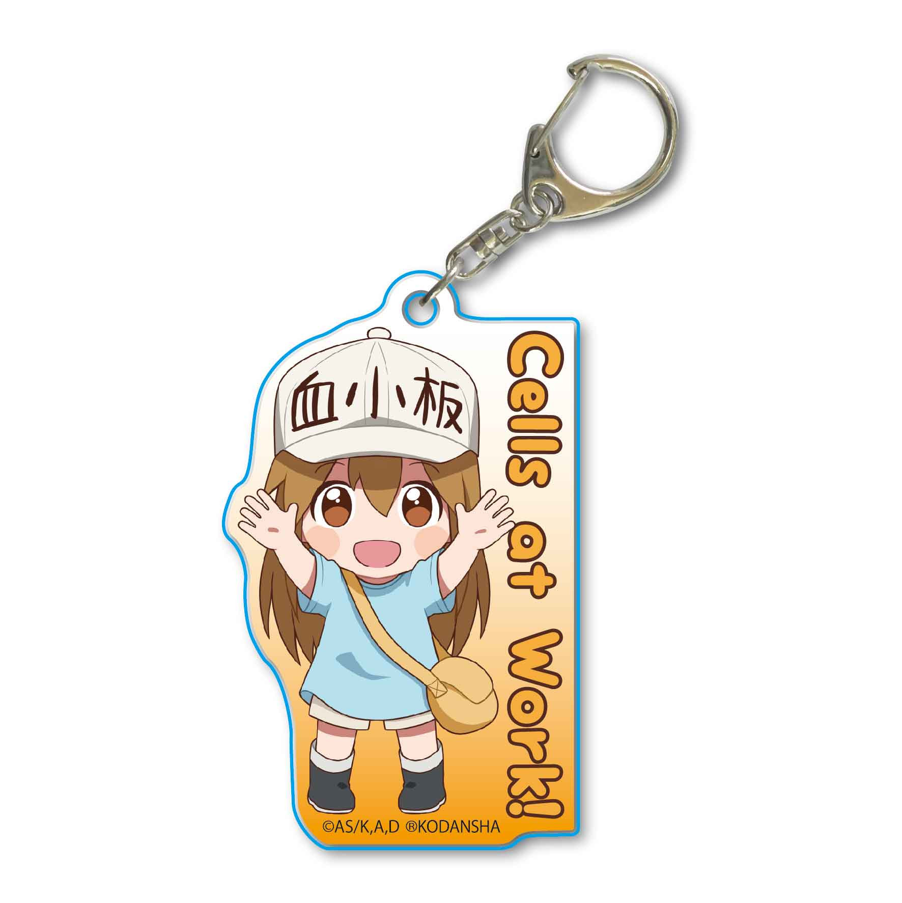 Cells at Work! Banzai Acrylic Key Chain Platelet