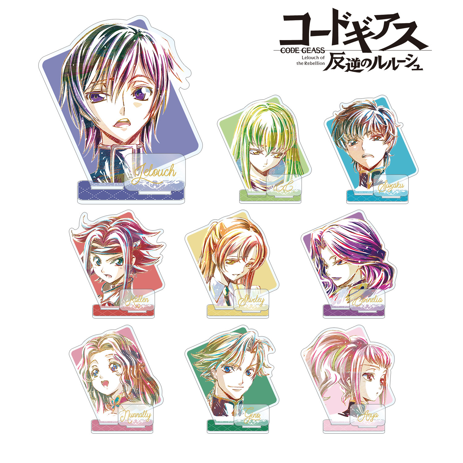 Code Geass Lelouch of the Rebellion Trading Ani-Art Acrylic Stand Vol. 2 [SET OF 9]