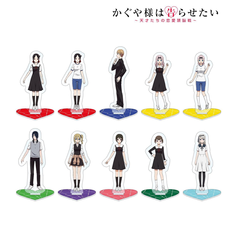 Kaguya-sama: Love is War Trading Mini Acrylic Figur [SET OF 10]