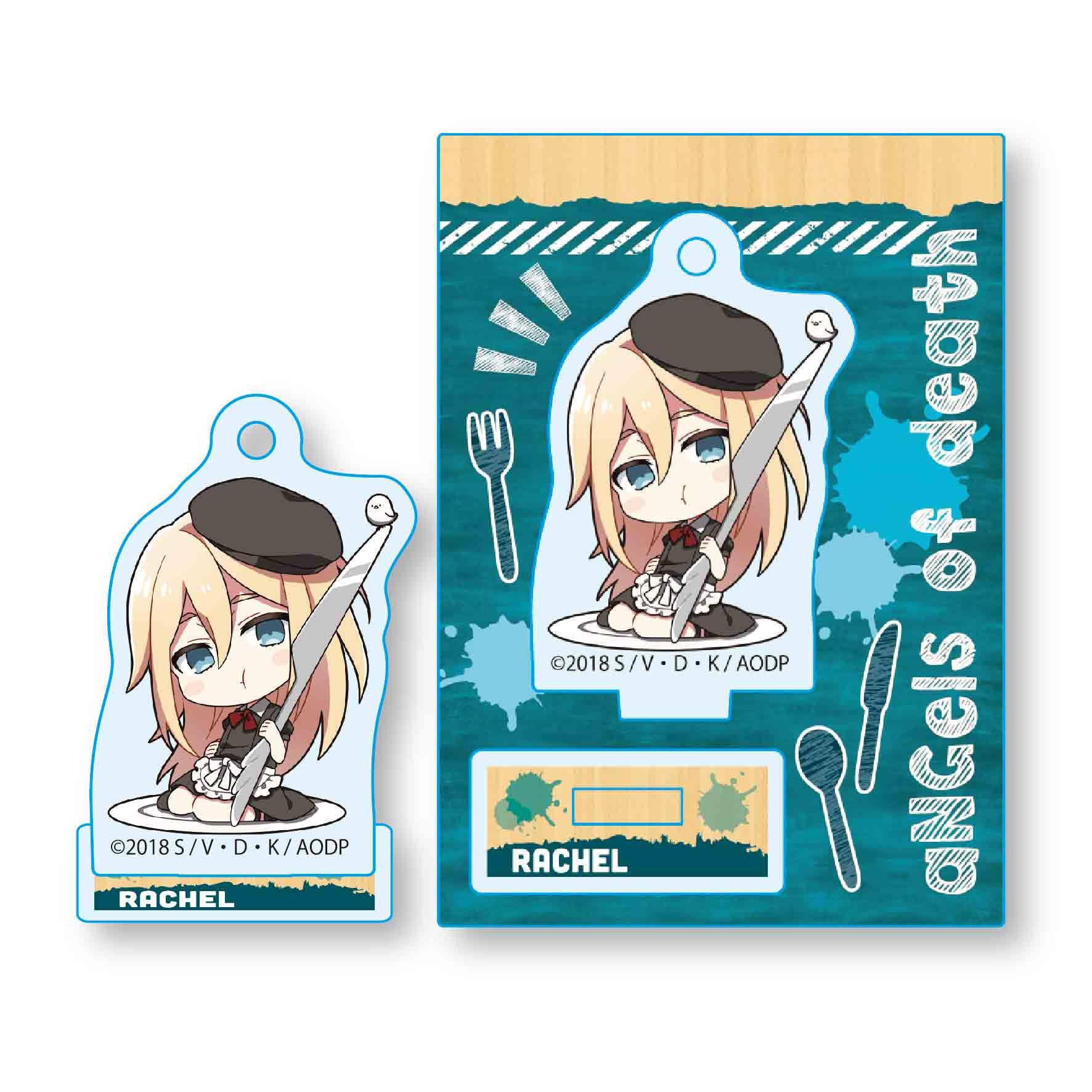 Satsuriku no Tenshi Gochi Chara Mini Stand Rachel