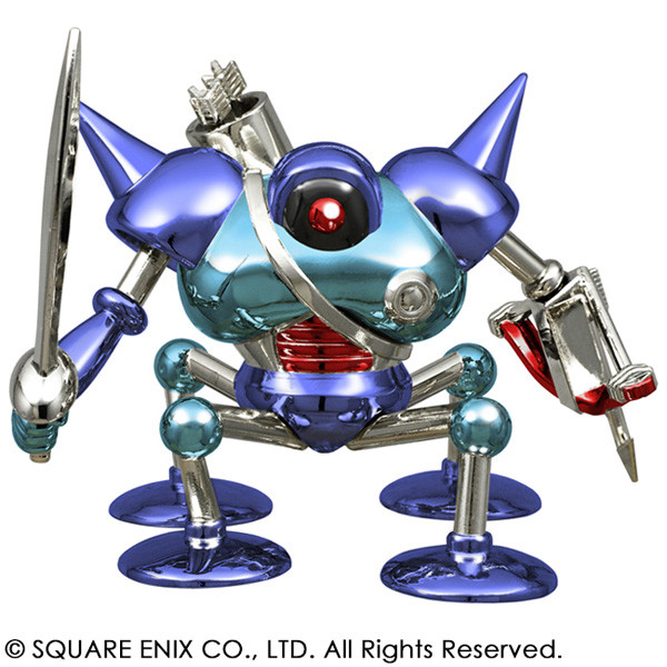 Dragon Quest Metalic Monsters Gallery Killing Machine