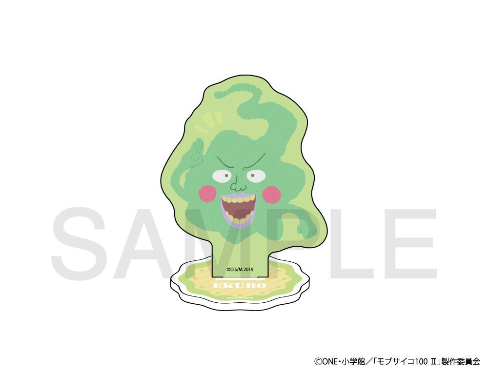 Mob Psycho 100 II Fuwaponi Series Acrylic Stand Dimple