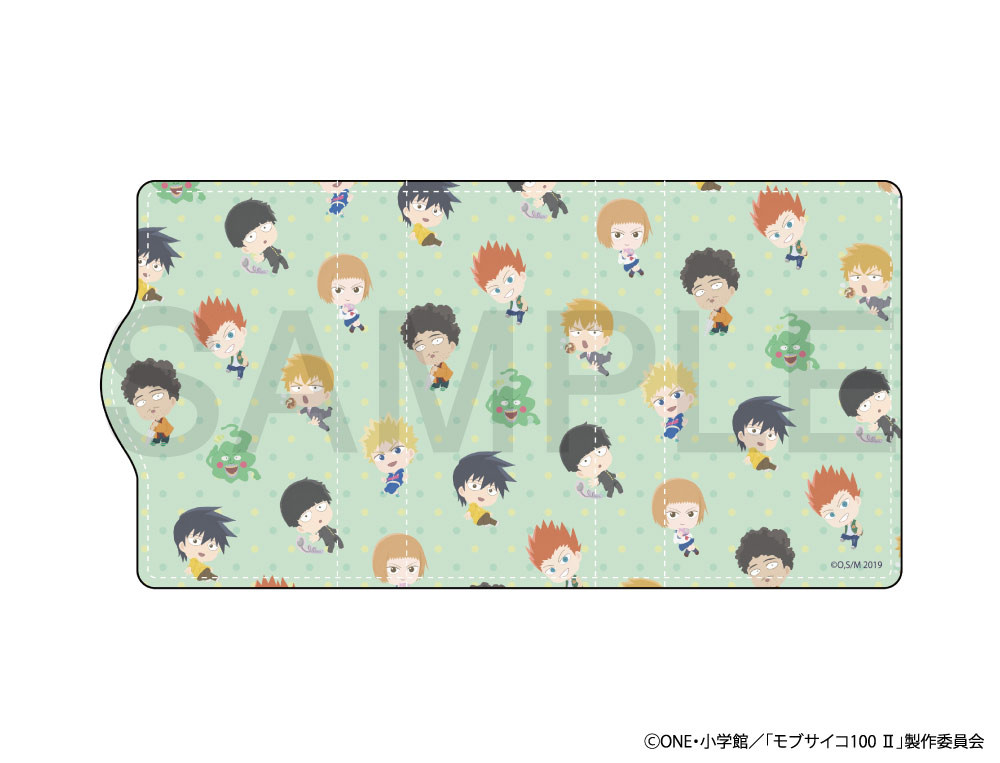 Mob Psycho 100 II Fuwaponi Series Key Case