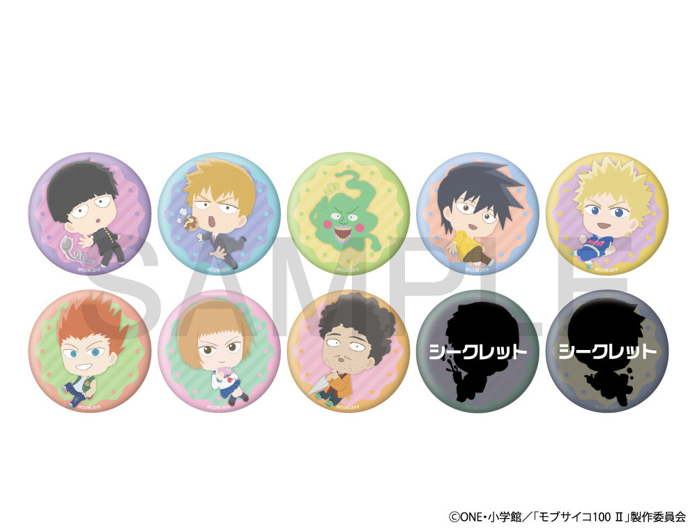 Mob Psycho 100 II Fuwaponi Series Trading Can Badge [SET OF 10]