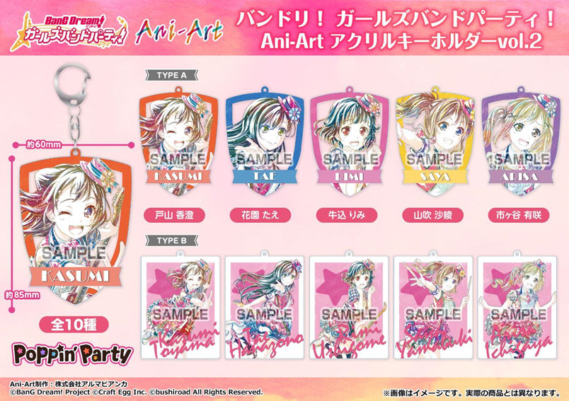 BanG Dream! Girls Band Party! Ani-Art Acrylic Key Chain Vol. 2 Poppin'Party [SET OF 10]