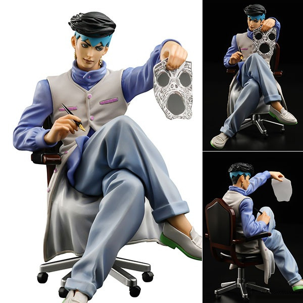 PVC Memo Holder Figure Kishibe Rohan - 2nd Color