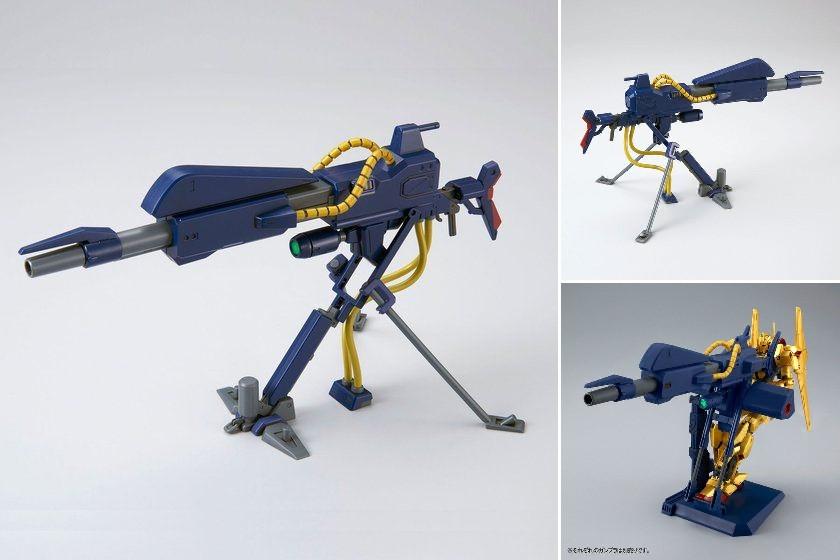 HGUC 1/144 Mega Bazooka Launcher [Conroy Use]